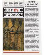 Első oldal IV. - Kovács Zoltán, Megyesi Gusztáv, Váncsa István