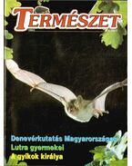 Természet 1996/3. - Kovács Zsolt (főszerk.)