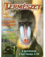 Természet 1999/3 - Kovács Zsolt (főszerk.)