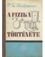 A fizika története - Kudrjavcev, P. Sz