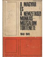 A magyar és a nemzetközi munkásmozgalom története 1848-1945 - Kurucz István