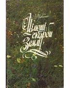 A föld gyógyító kincsei (ukrán) - L. O. Pavlenko