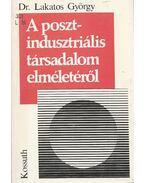 A posztindusztriális társadalom elméletéről - Lakatos György