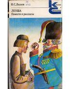 A balkezes - Kisregények és elbeszélések (orosz) - Leszkov, Nyikolaj