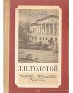 Gyermekkor, kamaszkor, fiatalság - Lev Tolsztoj