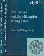 Az orosz vallásbölcselet virágkora I-II. - Lukács László (Szerk.)