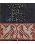 Magyar népi díszítő művészet