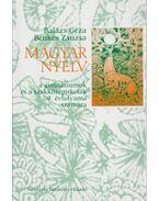 Magyar nyelv 9. - Balázs Géza, Benkes Zsuzsa