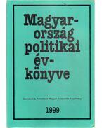 Magyarország politikai évkönyve - Kurtán Sándor, Sándor Péter, Vass László
