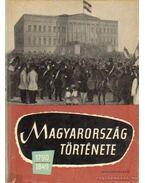 Magyarország története 1790-1849 III. kötet - Mérei Gyula, Spira György, Benda Kálmán, Varga Zoltán, Arató Endre