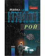 Préda (orosz) - Michael Crichton