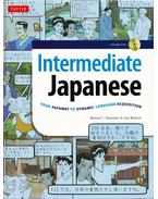 Intermediate Japanese - Michael L. Kluemper, Lisa Berkson