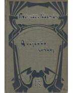 A beszélő köntös / A lohinai fű - Mikszáth Kálmán