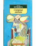 Nevetséges szerelmek (orosz) - Milan Kundera
