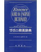 Minjungseorim's Essence Korean-English Dictionary