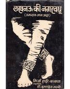 Lucknow-i menyasszony (hindi) - Mirza Hadi Rusva