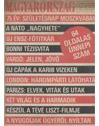Magyarország 1981. XVIII. évfolyam (teljes) - Pálfy József