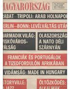 Magyarország 1970. VII. évfolyam (teljes) - Pálfy József