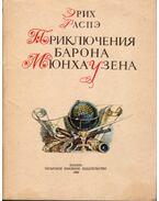 Münchhausen báró kalandjai (orosz) - RASPE, RUDOLF ERICH