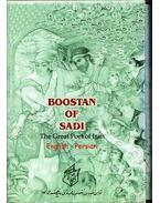 Boostan of Sadi, The Great Poet of Iran - Muslih-uddin Sa'di Shirazi