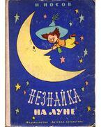 Nemtudomka a Holdon (orosz) - Noszov, Nyikolaj