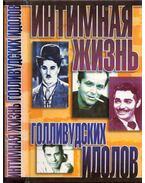 A hollywoodi sztárok magánélete (orosz) - Nigel Cawthorne