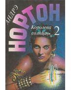 A Nap királynője II. (orosz) - Norton, Andre