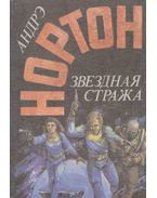 Csillagőrség (orosz) - Norton, Andre
