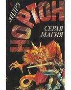 Szürke mágia (orosz) - Norton, Andre