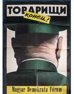 Тoварищи конец! Az MDF plakátja (1990)