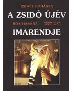A zsidó újév imarendje - Oberlander Baruch
