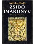 Zsidó imakönyv - Sámuel imája - Oberlander Baruch, Naftali Kraus
