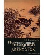 Mesterséges fészkelőhelyek vadkacsáknak (Искусственные гнездовья для дики - Olejnyikov, N. Sz.
