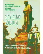 Orosz nyelvkönyv II. a középiskolák számára - Nándoriné Dr. Horváth Márta, Tóthné Szedő Eszter