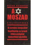 A Moszad szolgálatában - Ostrovsky, Victor