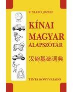 Kínai-magyar alapszótár - P. Szabó József