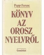Könyv az orosz nyelvről - Papp Ferenc