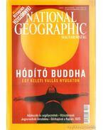 National Geographic Magyarország 2005. December - Papp Gábor (főszerk.)
