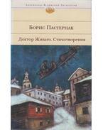 Doktor Zsivago / Költemények (orosz) - Paszternak, Borisz