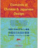 Elements of Chinese & Japanese design - Pepin van Roojen