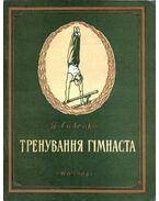 Tornász képzés (ukrán) - Petr Szobenko