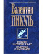 A PQ-17 karaván rekviemje / Az íjászfiúk (orosz) - Pikul, Valentyin