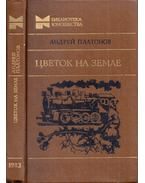 Virág a földön (orosz) - Platonov, Andrej