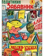 Politikin Zabavnik 1969. X. 10.