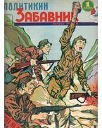 Politikin Zabavnik 1969. XI. 14.