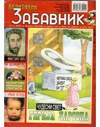 Politikin Zabavnik 2003. 1. 10.