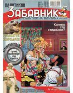 Politikin Zabavnik 2003. 11. 21.
