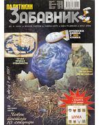Politikin Zabavnik 2005. 8. 26.