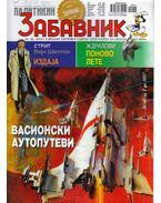 Politikin Zabavnik 2007. 12. 14.