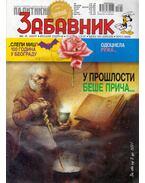 Politikin Zabavnik 2007. 6. 22.